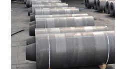 Inquiry of graphite electrode from OMAN